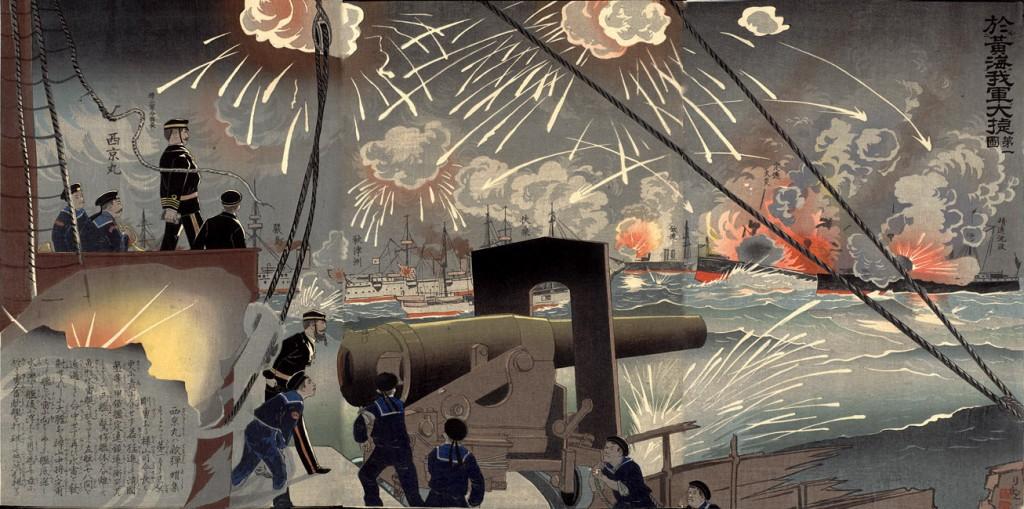 Batalla del Mar Amarillo: primera batalla naval entre flotas modernas de acorazados.