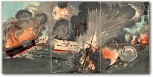 batalla del mar amarillo 2