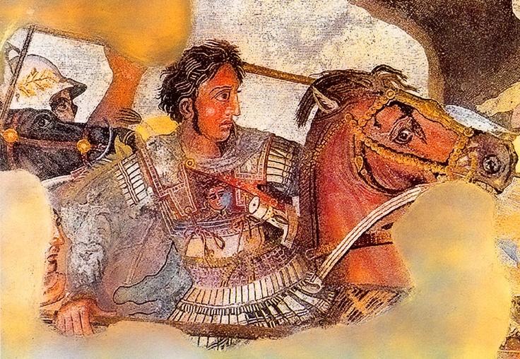 ¿Dónde podemos encontrar este mosaico?