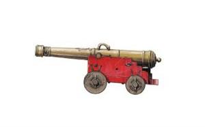 Artillería de Blas de Lezo