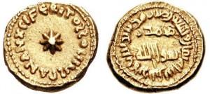 Al-Ándalus, dinares Omeyas