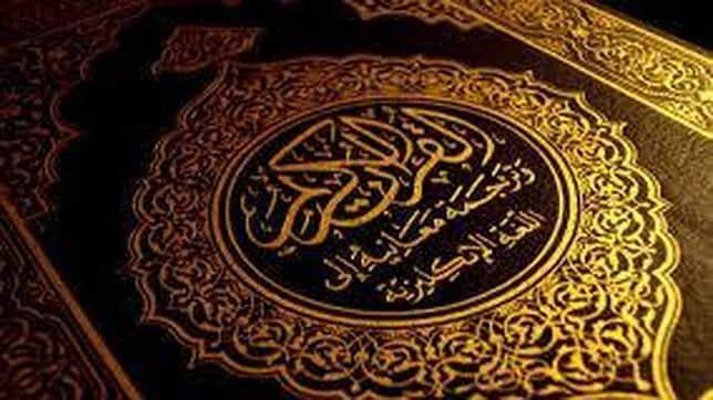 La Yihad, el Corán