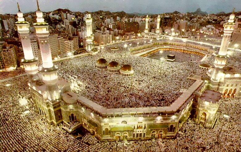 La Yihad, La Meca