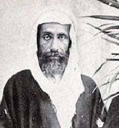 La Yihad, Muhammad Abd al-Wahab