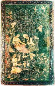 El Canon de Avicena