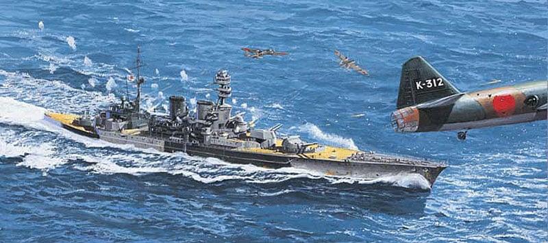 El mayor desastre de la Royal Navy en la Segunda Guerra Mundial