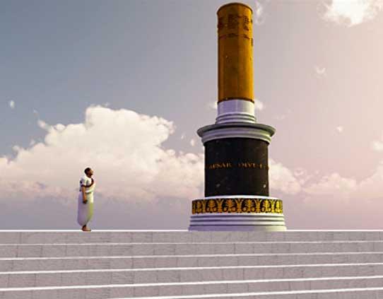 Milliarium Aureum, todos los caminos conducen a Roma