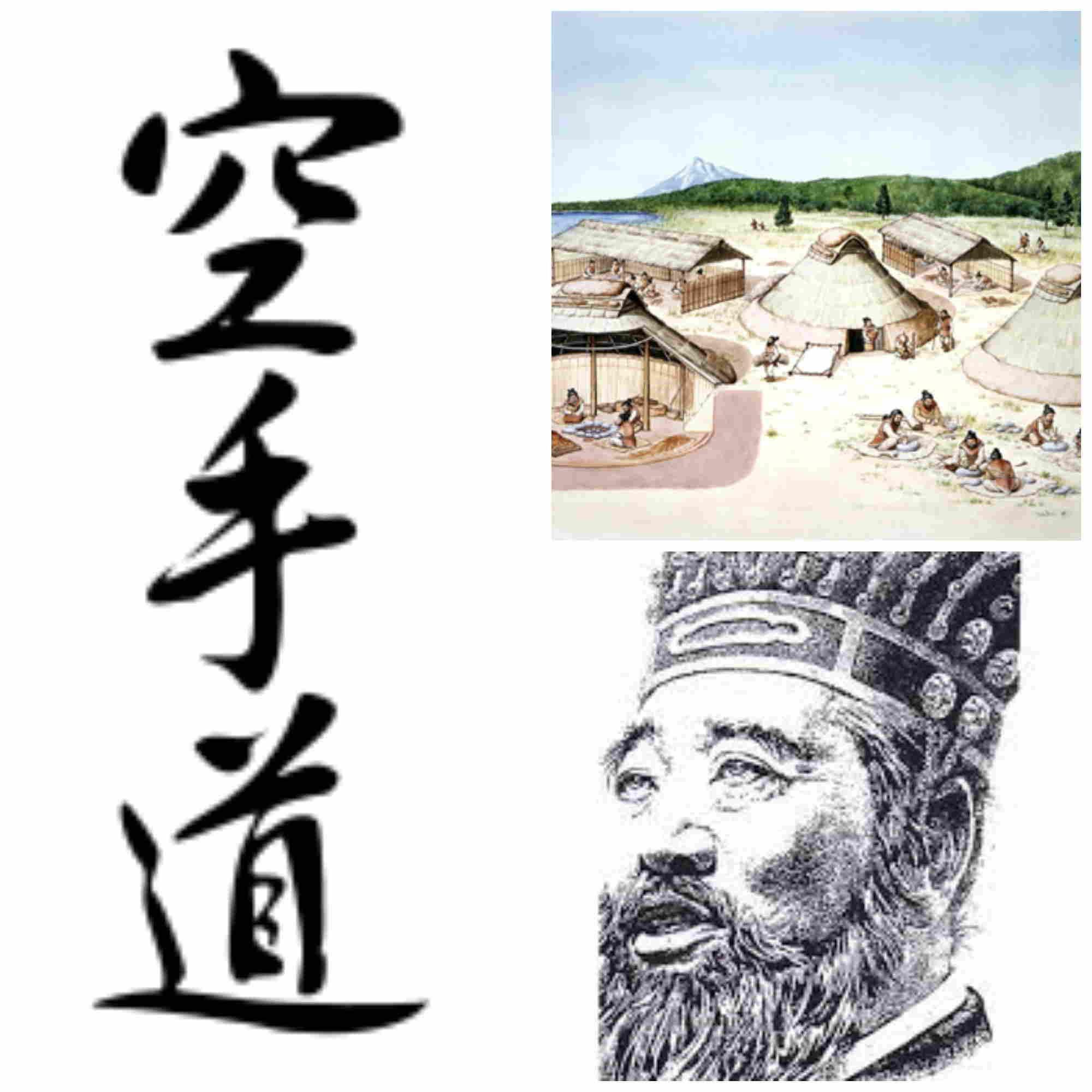 El karate y las islas Ryukyu: caminos paralelos