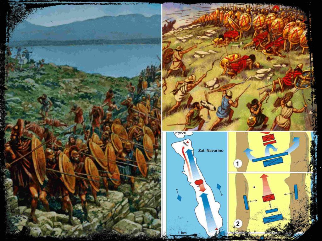 ¿Esto es Esparta?: La batalla de Esfacteria