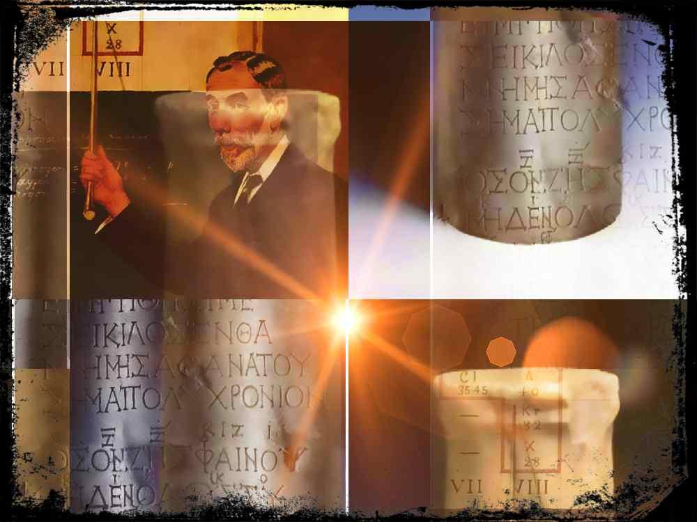 El epitafio de Séikilos, el descubrimiento de un premio Nobel