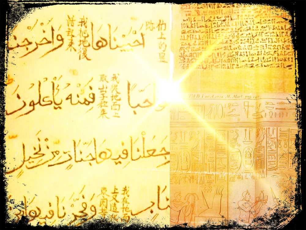 Historia de la Escritura
