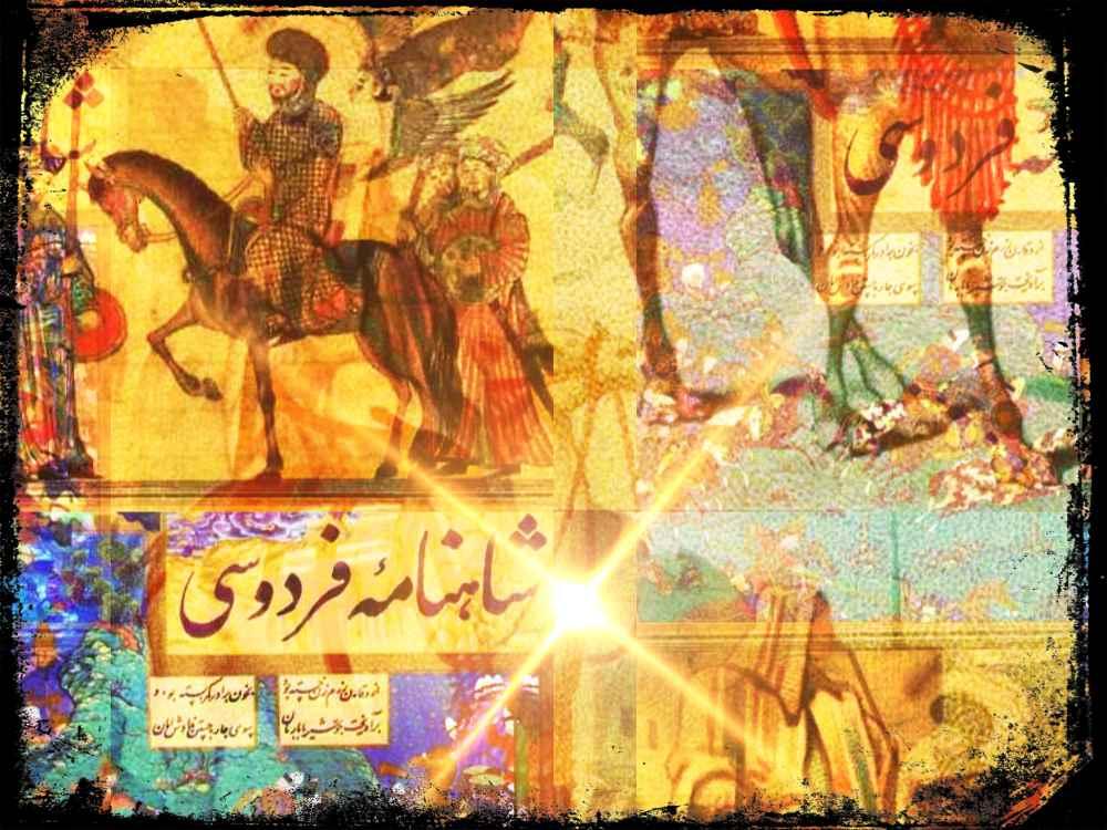 La Conquista árabe de Irak